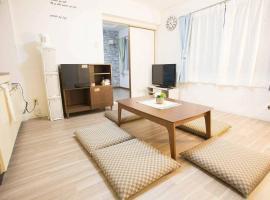 Bellevue Blanc Room 301, Sapporo