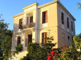 Vogiatzopoulou Guesthouse, Agios Georgios Nilias