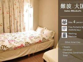 H102 Cosy room Close to NAMBA and Daikokucho, Osaka