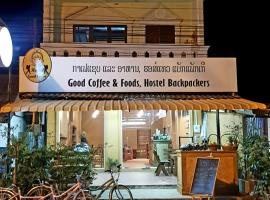 Good Hostel Backpackers, Vang Vieng