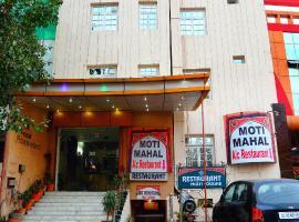 Hotel rosewood, Agra