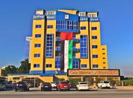 Julphar Hotel, Ras al Khaimah