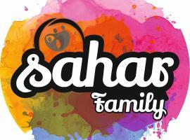 Sahar Family, Batu