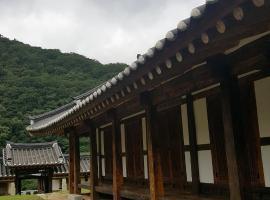 Golyeogung Korea Palace, 平昌郡