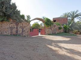 White desert, Bawati