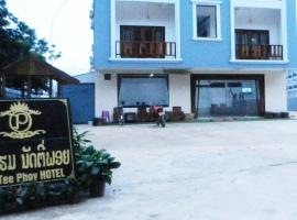 NuttyPhoy Hotel, Vang Vieng