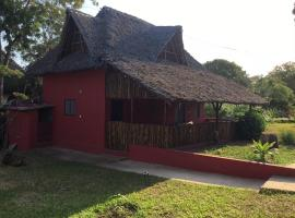 Red House, Galu