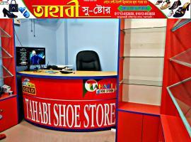 Tahabi Shoe Store, Māgura