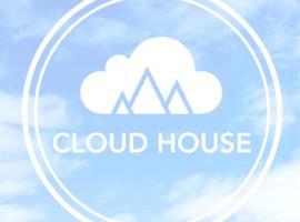 Cloud House Sapa, Сапа