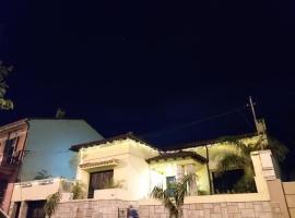 Casa Amarilla en Asunción, Centro, Paraguay, Асунсьон