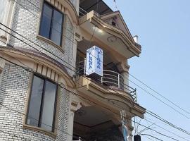 Hotel Flora, Покхара