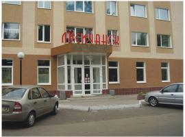 """Гостиница """"Лисичанск"""", Lisichansk"""