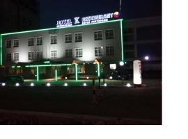 K Hotel, Bishkek