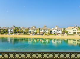 Frond M Palm Jumeriah, Dubai