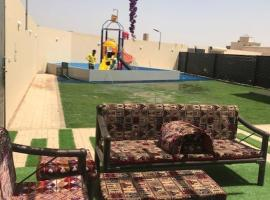 شاليه مارينا, Riyadh Al Khabra