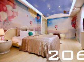 CD Motel, Hsinchu