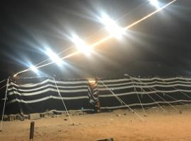 مخيم الريف بعرعر, Arar