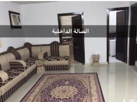 حي رحاب, As Sayl aş Şaghīr