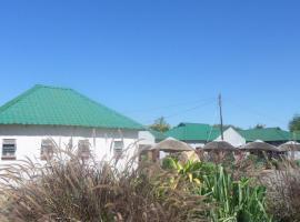 YAMIKANI LODGE, Salima
