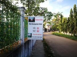 Bo Lo Backpacker Resort, Vientiane