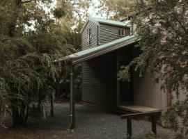 The Lodges, Halls Gap