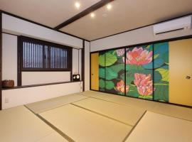 Zaimoku-an, Kanazawa