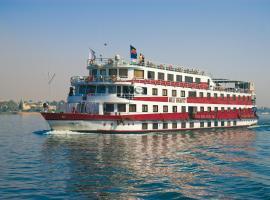 want cheap trips, Luxor