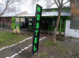 Hostel ami, Junín de los Andes