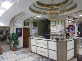 Balkan Hotel, Edirne