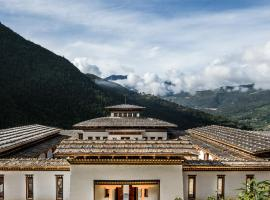 Bhutan Spirit Sanctuary, Paro