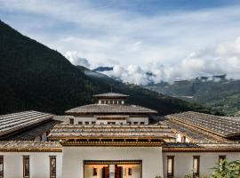 Bhutan Spirit Sanctuary, Paro