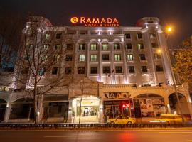Ramada Hotel & Suites by Wyndham İstanbul Merter, Istanbul