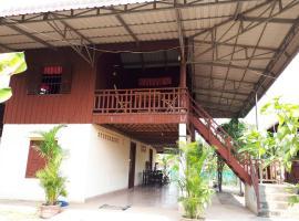 Khmer Angkor Home stay, Phumĭ Trâpeăng Treăng