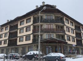 GT Vihren Apartments in Residence, Bansko