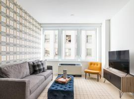 Lively Suites at Wall Street by Sonder, Нью-Йорк