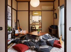 Ikebukuro Japan old student House / + wifi, Tokio