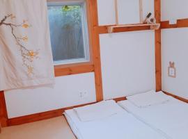 Yujeong Hanok Guesthouse, Mokpo