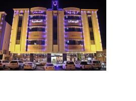 لؤلؤه الندي للشقق الفندقيه, Riyad