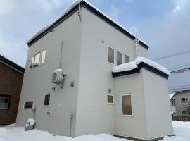 Bella Corner, Furano