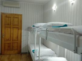 VIP hostel, Mukacheve