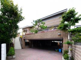 游鲤民宿 YOLEE GUEST HOUSE, Izumi-Sano