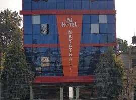Nayathali Hotel & Lodge Pvt. Ltd, Chilha