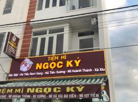 Trần Nhật Duật nối dài, Nha Trang