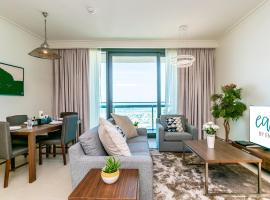 Waves Ease by Emaar Two Bedroom Apartment, Дубай