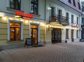 Boomerang Business Hotel, Odessa