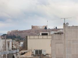 Bohemian Beauty In Neos Kosmos With Amazing Acropolis View, Ateny