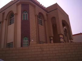 Salalah Gardens Mall Road towoard Augad Salalah Mall, Салала