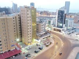 El Fakhama Hotel Apartments, Kuwejt