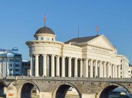 APARTMAN DINA SQUARE, Skopje