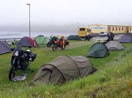 Giljanes Camping, Sandavágur